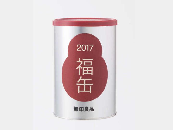 20161128_fuku01