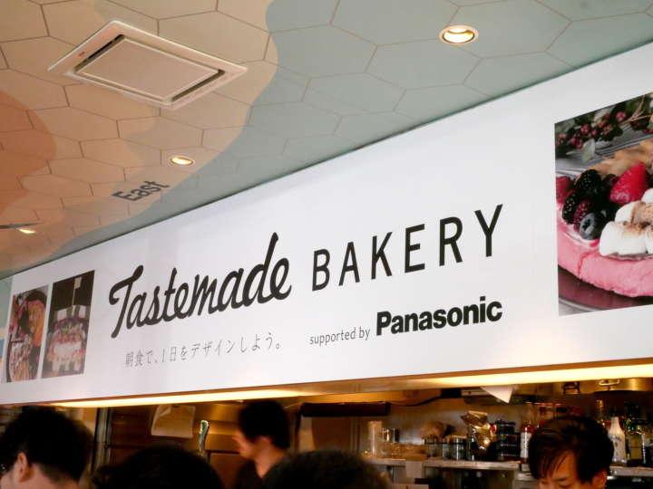Tastemade00