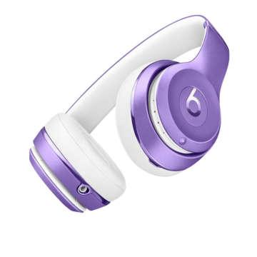 beats main