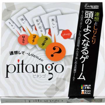161202_pitango01