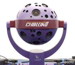 2f_chiron2