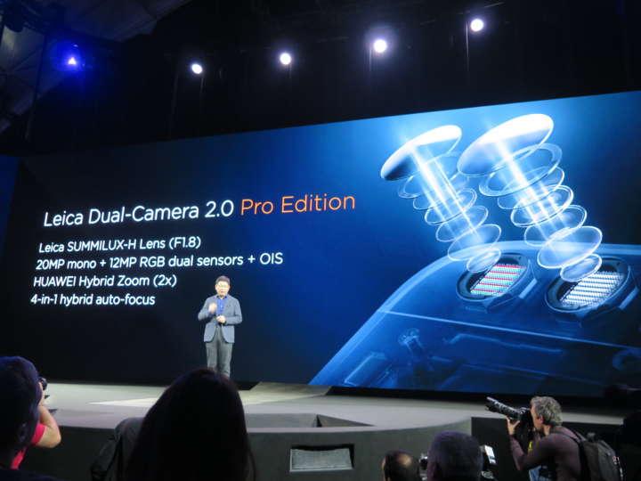 ライカレンズは第2世代へと進化し、ハイブリットズームにも対応。なお、P10 Plusは、開放F値1.8と高いなど、P10よりも若干性能が上回る「Pro Edition」を搭載