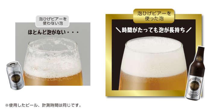170227_beer03