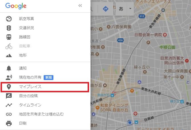 Google アイコン 作成