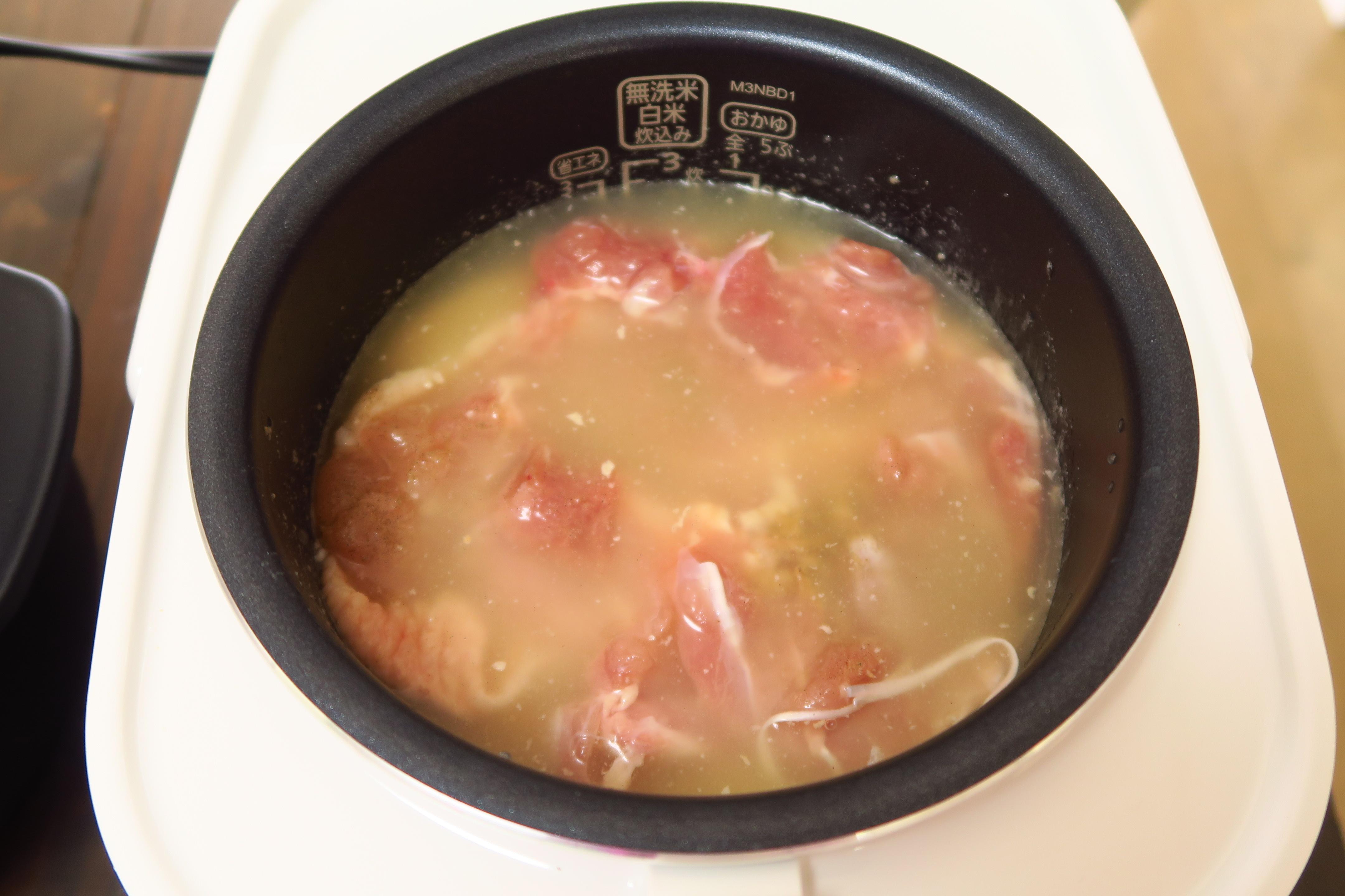 チキン ライス 炊飯 器