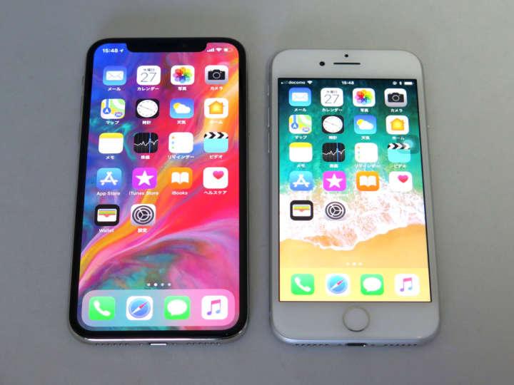 iphone 8ではなくiphone xを選ぶべき7つの理由 gp