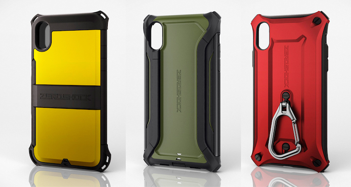 a4796a7e21 カラーバリエーションは「Alpha」と「シールド」が各4色、「カラビナ」はiPhone XR用が全8色、iPhone XS用 が全5色と豊富です。タイプだけでなくカラーの選択に悩む ...