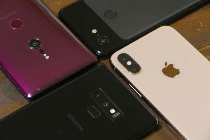 iphone xs google pixel 3 xperia xz3 galaxy note9を淡々と撮り比べ
