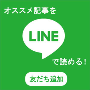 line-banner_pc