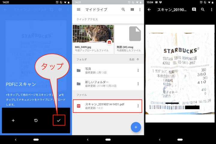 60966e18cf データ保存だけじゃない!「Googleドライブ」のスゴ技5選【Googleアプリ ...