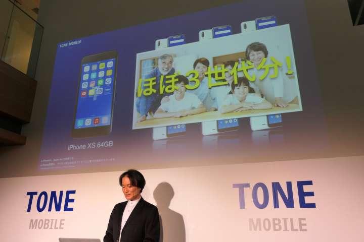 e779e230bf △iPhone XS(64GB)のSIMフリーモデルの価格(11万2800円・税別)で、ほぼ3世代分の5.7台を購入できる計算