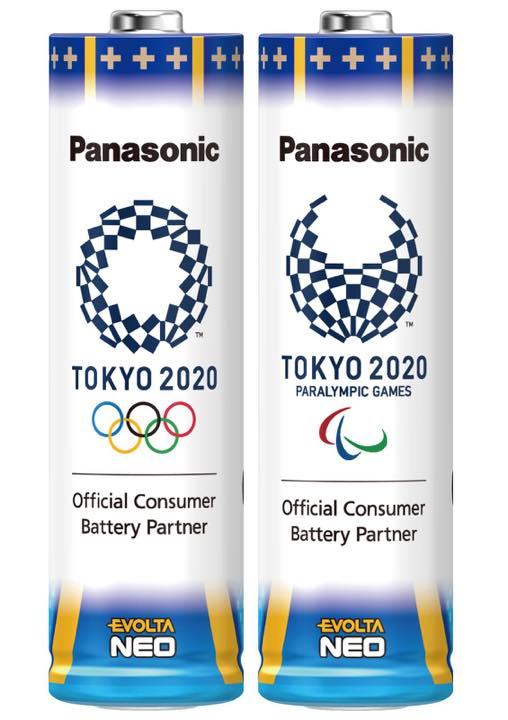 パナソニック オリンピック