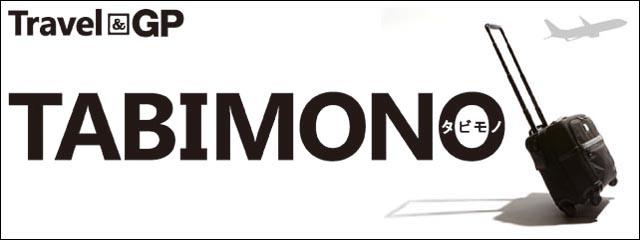 TABIMONO