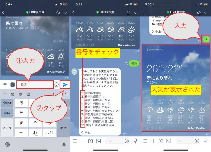金沢 区 予報 天気
