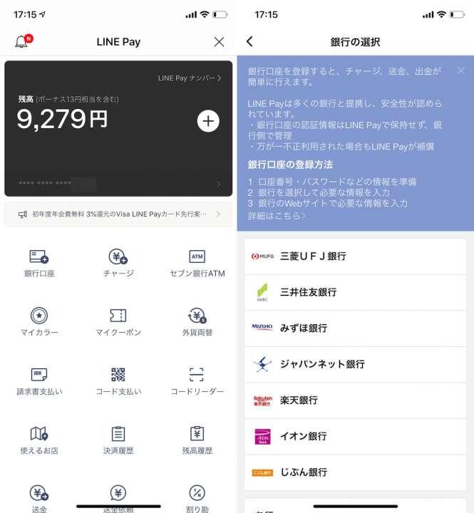 金融 機関 コード 三菱 ufj 銀行