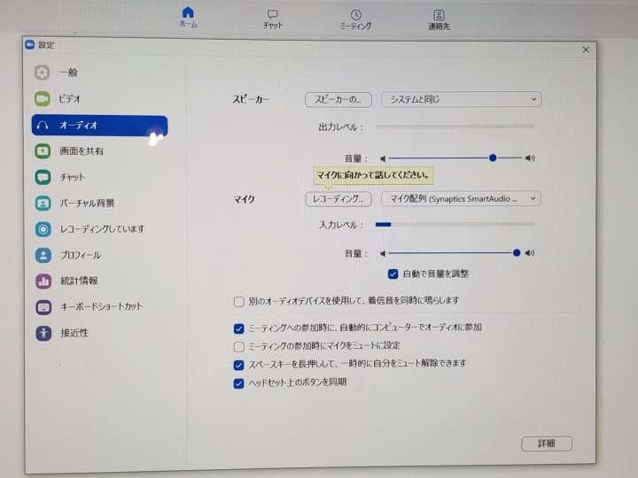 Airpods 接続 パソコン