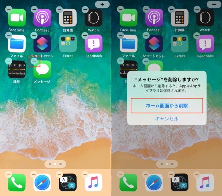 動 はじ アプリ
