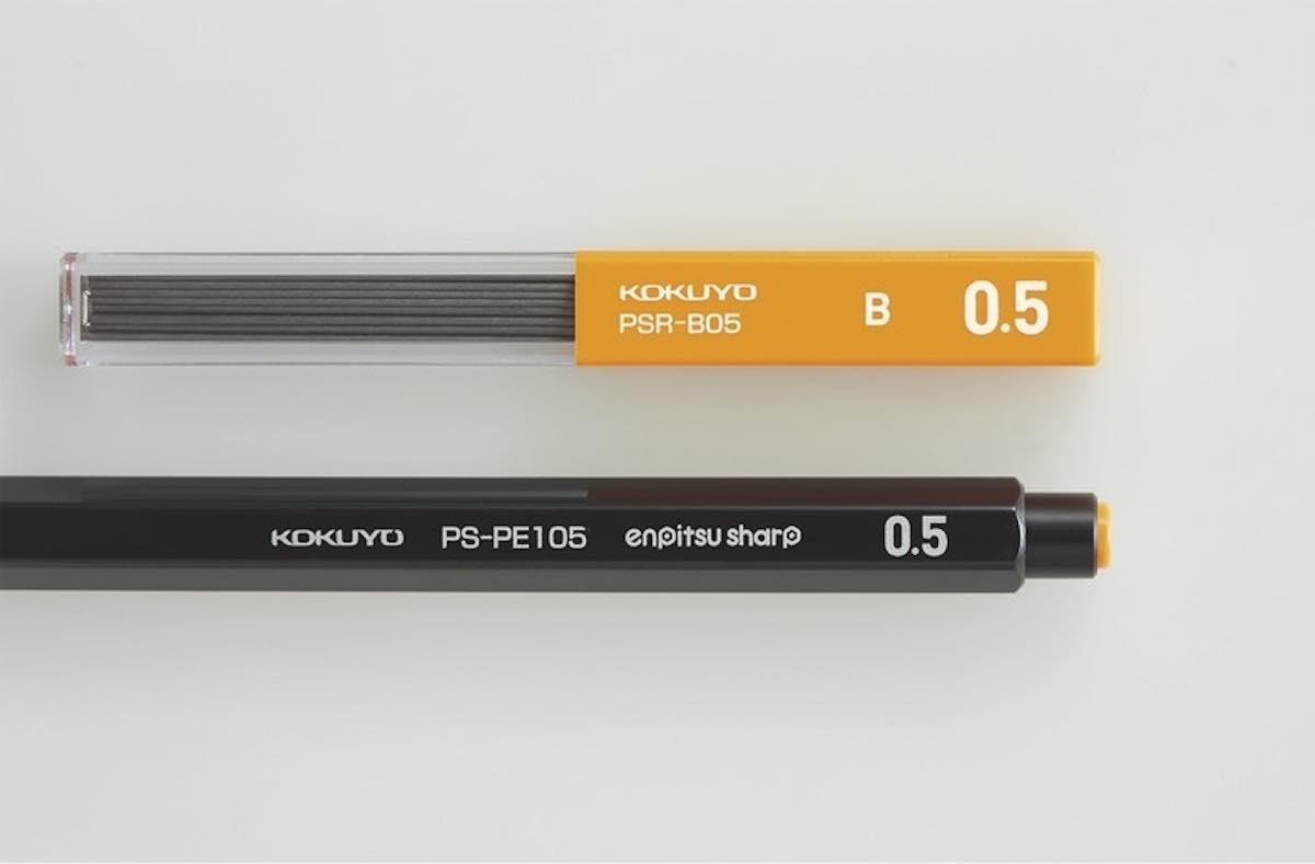 シャープ セット 鉛筆 限定