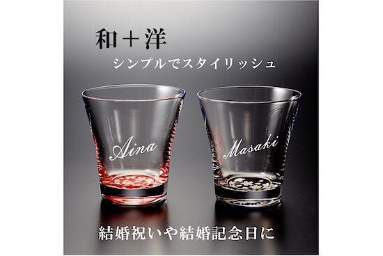【名入れギフト】漆×ガラスペアフリーグラスSAKURA