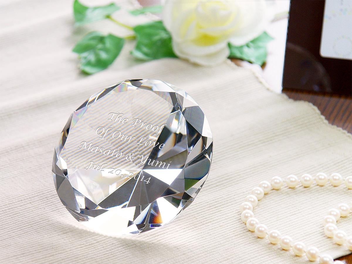 【名入れギフト】ダイヤモンドオブジェS
