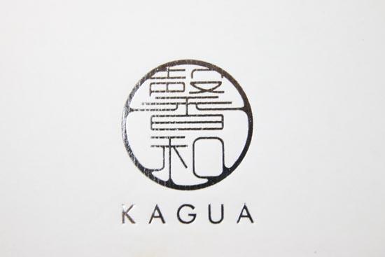 「馨和 KAGUA」 2本ギフトセット