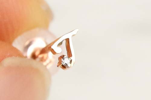 K10 Tiny Initial Diamond Pierce