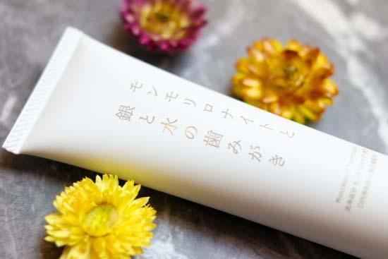【Designed by KURUMU】モンモリロナイトと銀と水の歯みがき