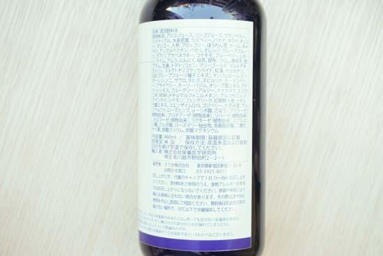 37sp Nutrition Barrel / ニュートリションバレル
