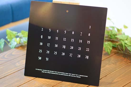 7 Card Calendar