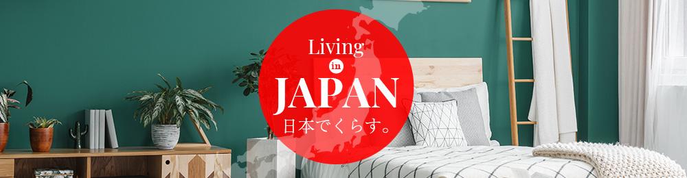 https://www.best-estate.jp/