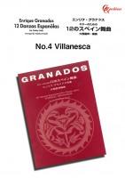 12のスペイン舞曲~no.4 ビリャネスカ
