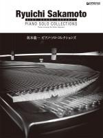 鉄道員 (piano version)