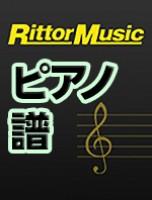 フルートとハープのための協奏曲 第1楽章