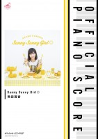 [公式] Sunny Sunny Girl◎ (初級)