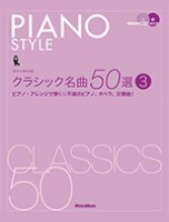 平均律クラヴィーア曲集 第2巻 プレリュードとフーガ 第1番より 前奏曲