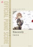 [公式] Sincerely (上級)
