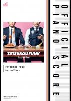 [公式] ZETSUBOU FUNK (上級)
