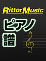 ノクターン Op.9-2 ジャズアレンジ