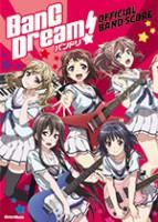 Yes! BanG_Dream!(オフィシャルバンドスコア)
