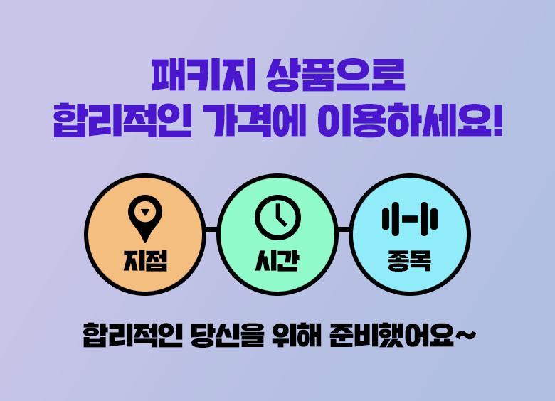 신규 모바일 서비스 안내 03