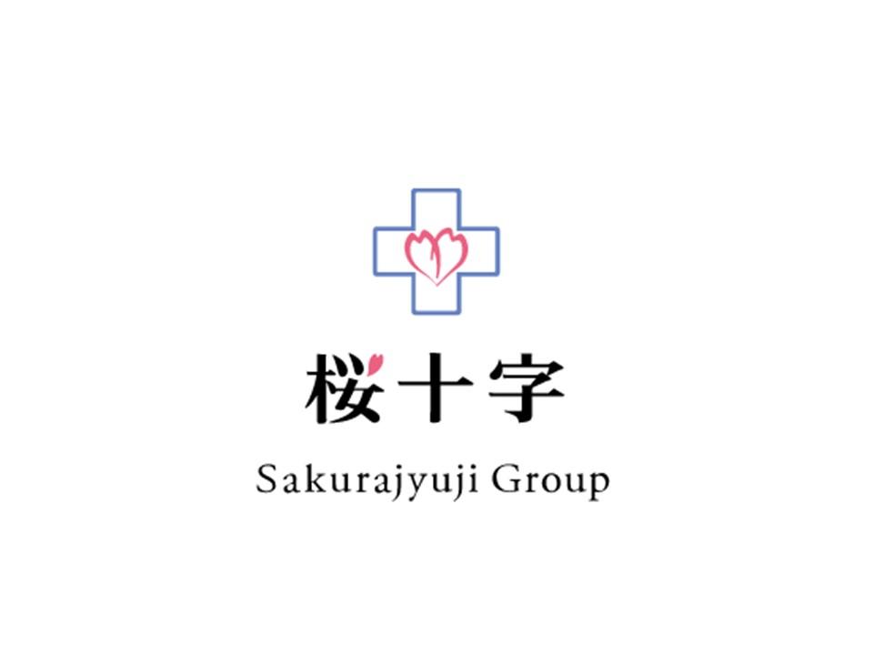 医療法人熊本桜十字