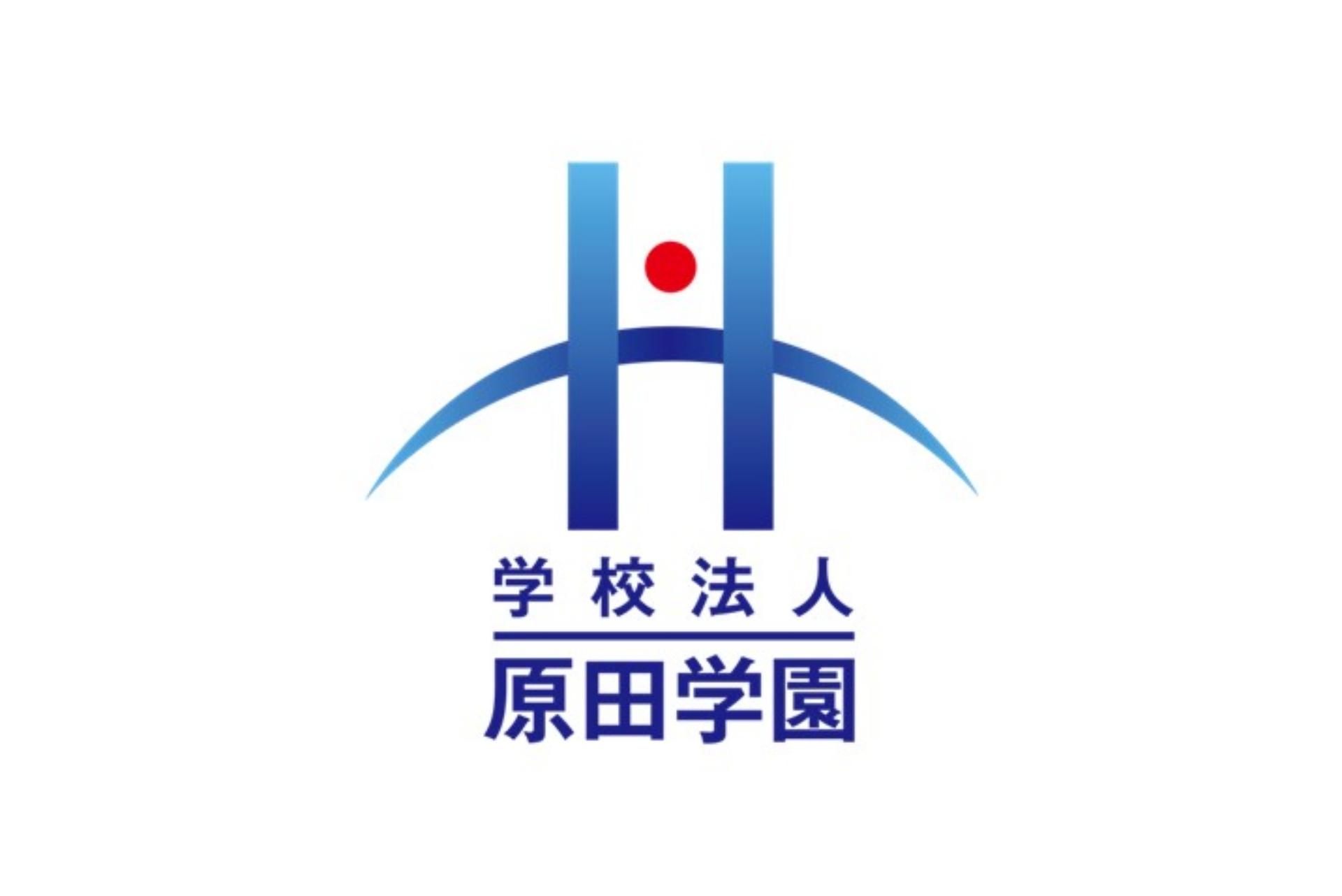 学校法人原田学園