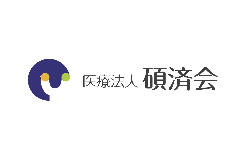 医療法人碩済会グループ
