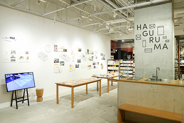 グランフロント大阪 Open MUJIにて【羽車の封筒・印刷工場 展】を開催