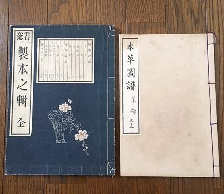 時代とともに形を変える本の歴史(日本編)