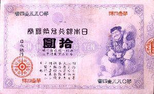 紙幣に隠された7つのスゴイ技術(中編)