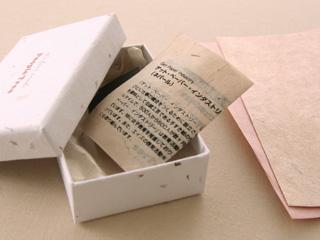エシカルな紙パッケージにみる企業の取り組み