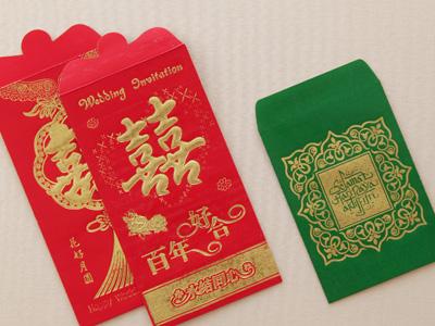 アジア発 お金を贈り物に変えるのし袋