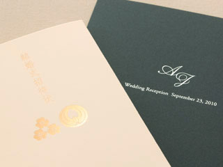 ファーストステップとしての結婚式招待状