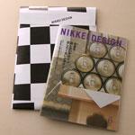 『NIKKEI DESIGN』 2008年6月号